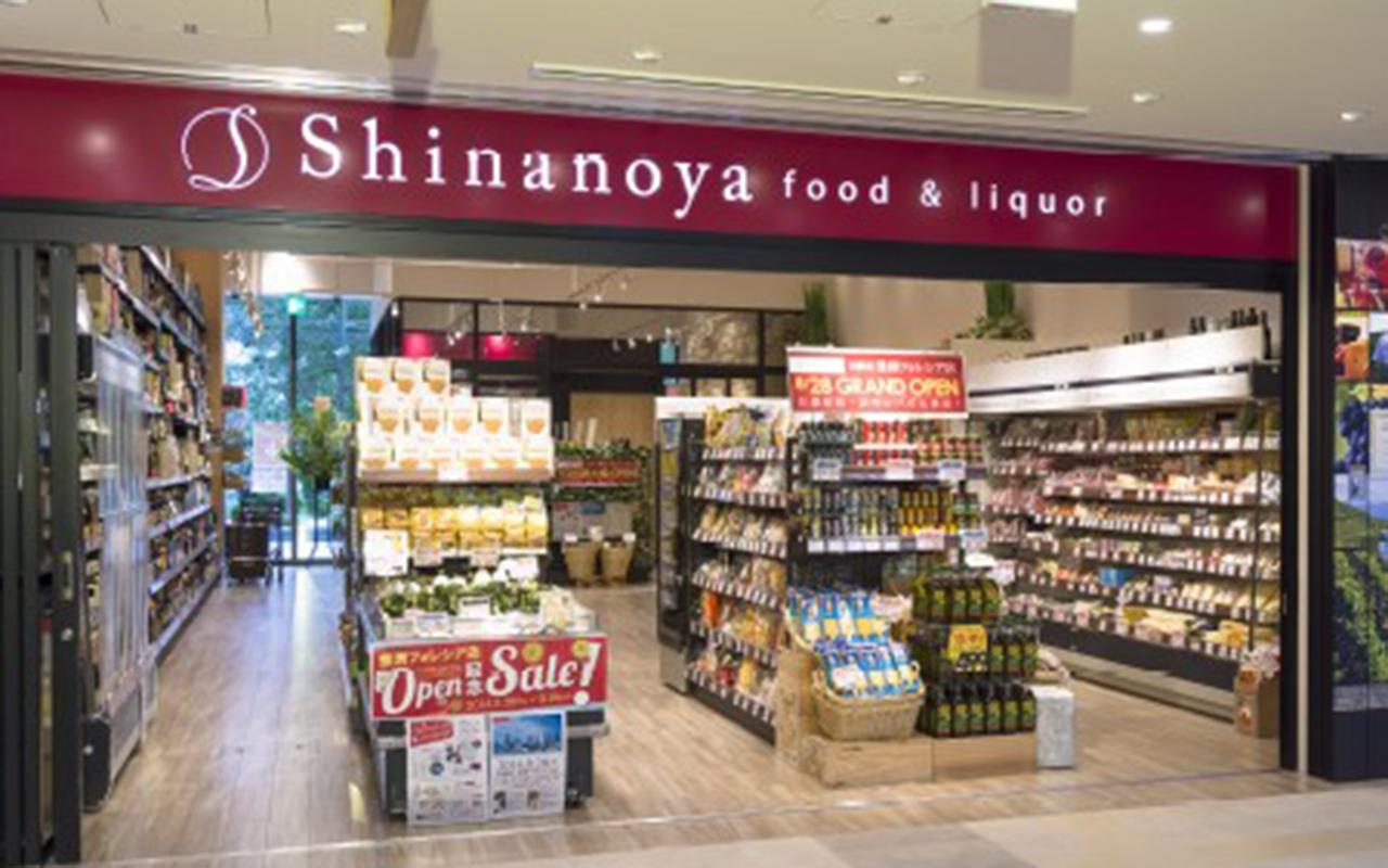Shinanoya 信濃屋食品